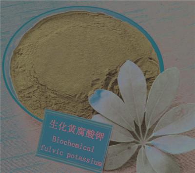 生化黄腐殖酸钾厂家