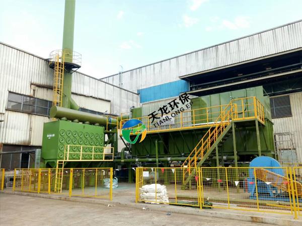 船舶制造行業廢氣治理設備