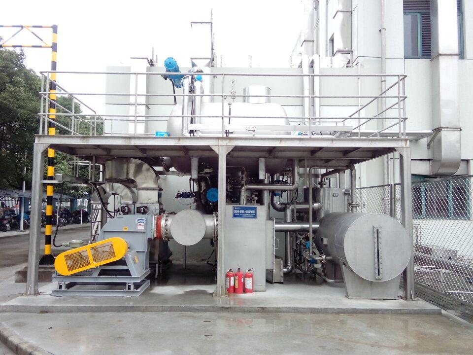 碳吸附蒸汽脱附冷凝装置