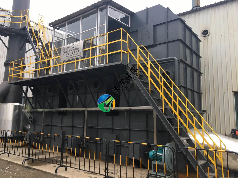 船舶制作行业蓄热氧化(RTO)装置