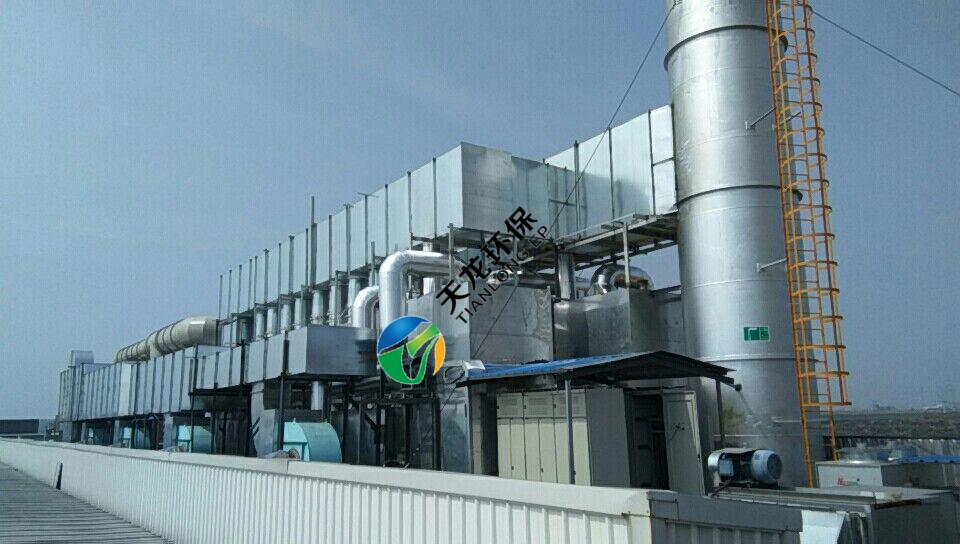 深圳蜂窝碳吸附催化燃烧(CO)装置