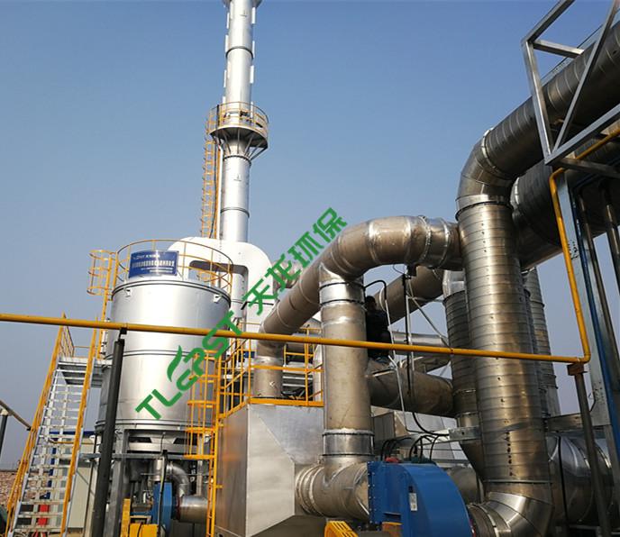 多閥式蓄熱氧化裝置(D-RTO)