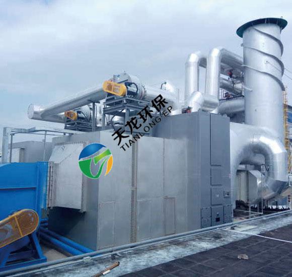 有机废气处理方案