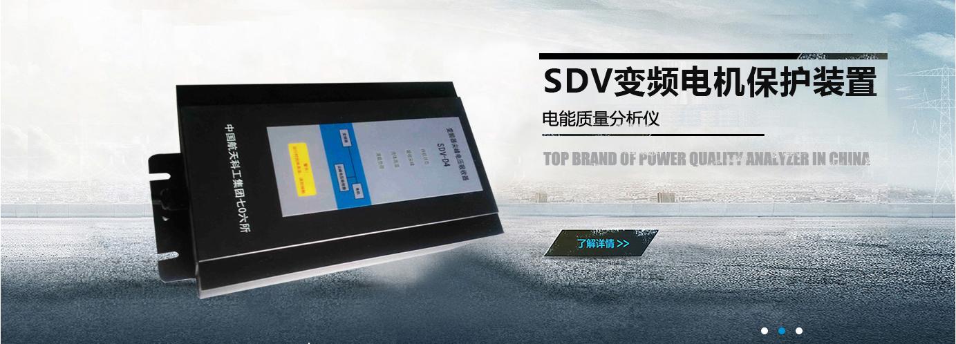 SDPW万能型手持式绝缘状态综合检测仪
