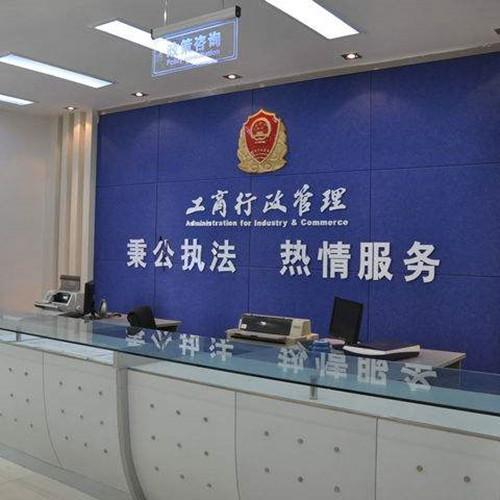 北京代理记账