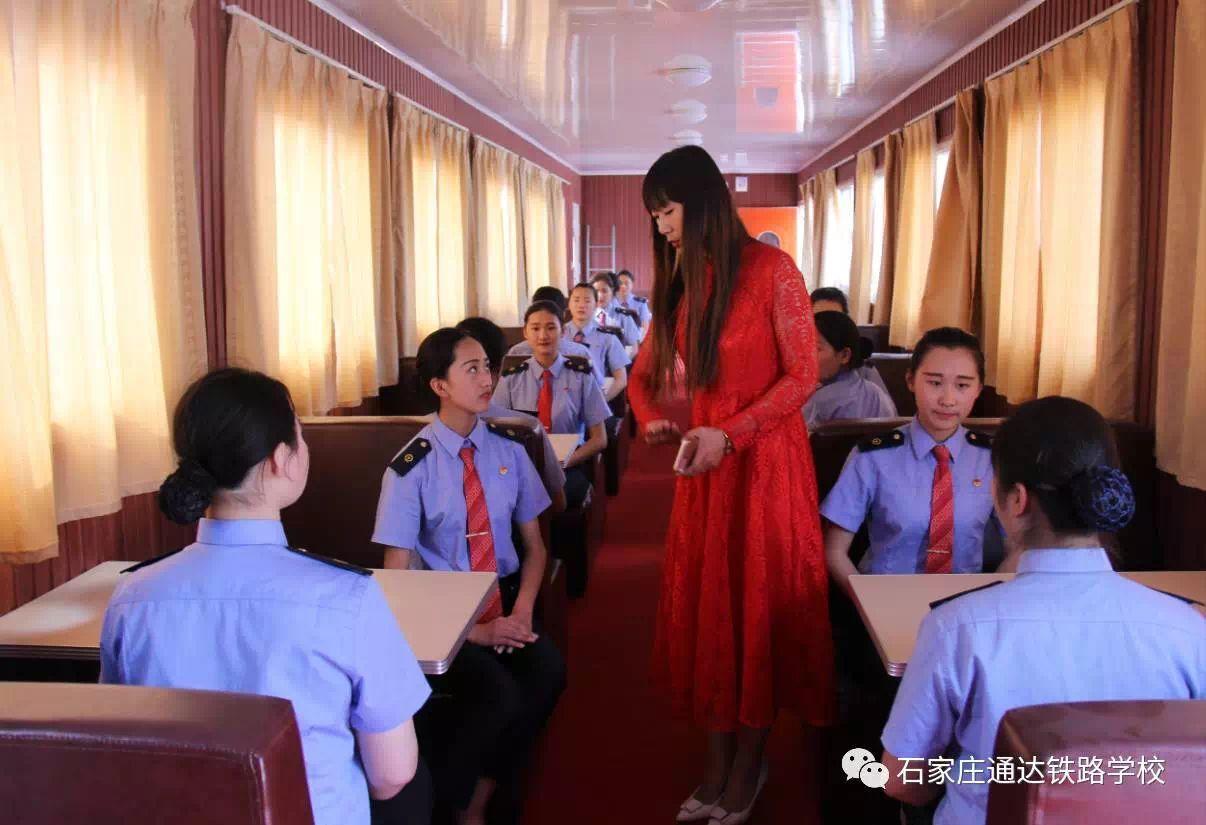 通达铁路学校