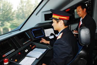 铁路司机培训