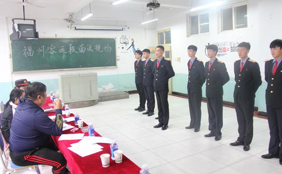 铁路技术学校
