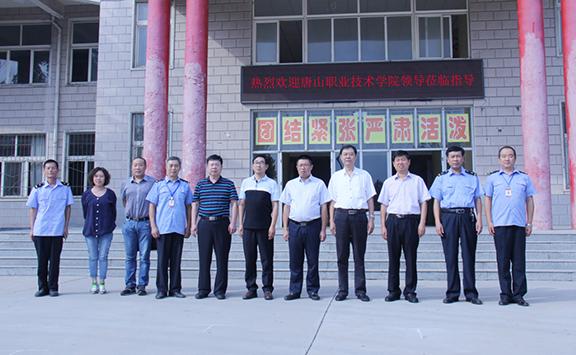 通達學校與唐山職業技術學院簽訂聯合辦學協議