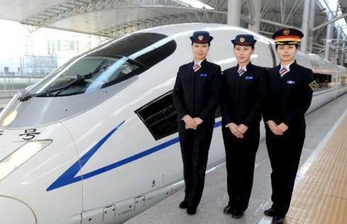 唐山鐵路職業技校