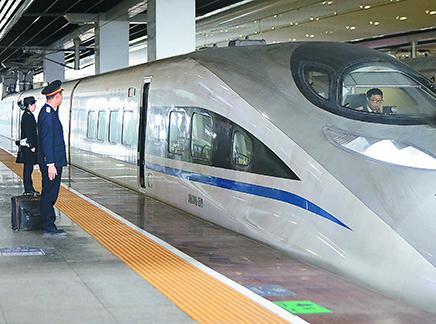 中专铁路学校