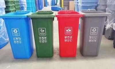 塑料環衛箱