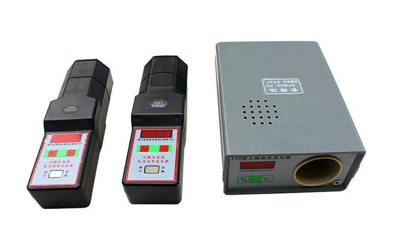 WBJ型 高壓信號發生器