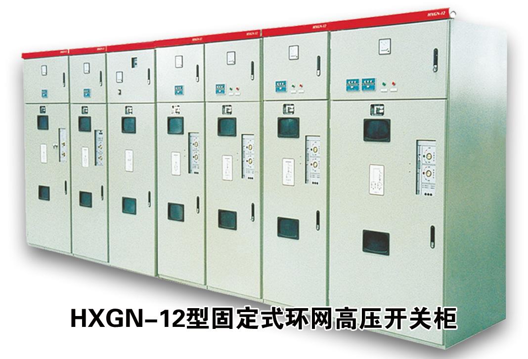 自动化升级改造的环网柜升级改造方案