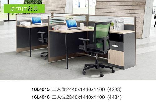 简约现代风的办公家具各具有那些特色