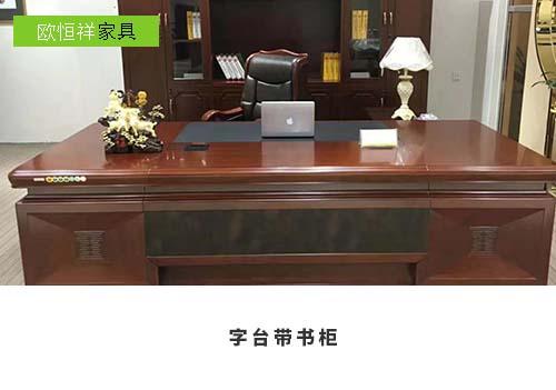 全新办公家具跟二手办公家具相比哪个更合算?