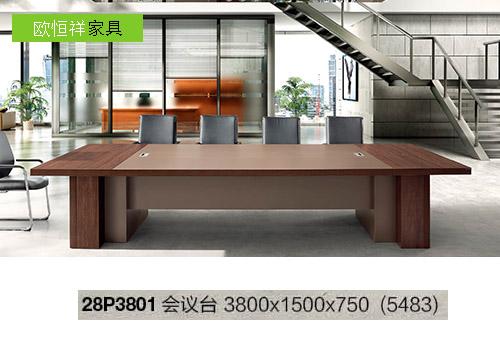 定制一站式办公家具办公椅、会议桌的工期长原因!