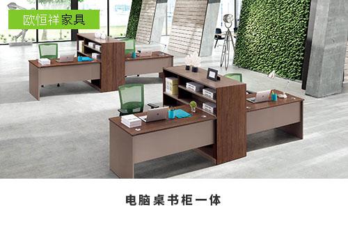 电脑桌书柜一体