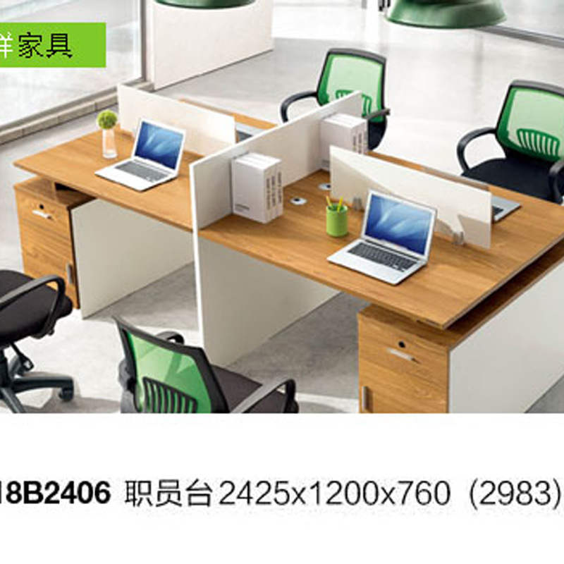 如何系统选择青岛办公家具办公桌椅,从办公室设计到渠道选择