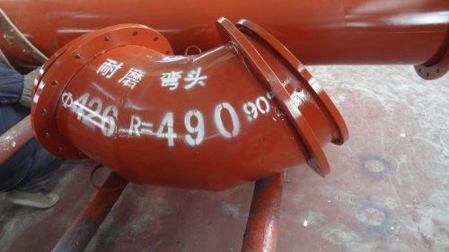 陶瓷耐磨管件