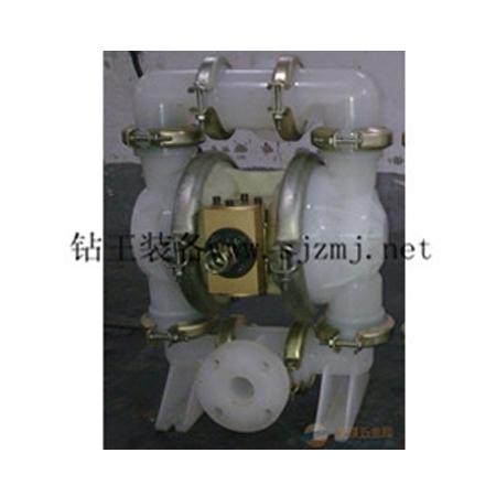 气动隔膜泵的工作原理是什么?