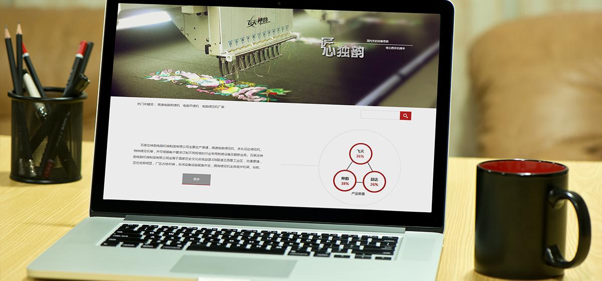 机械制造网站