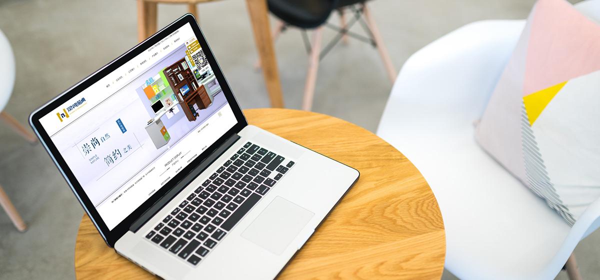 家具营销网站