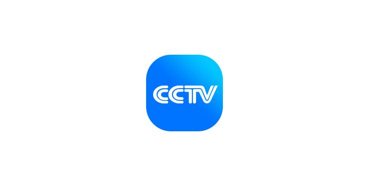 沧州央视广告服务