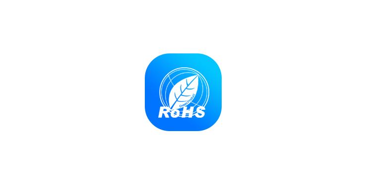 ROHS认证怎么收费