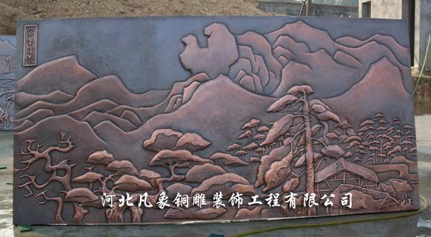 铜浮雕壁画