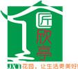 蘇州匠欣亭景觀營造有限公司