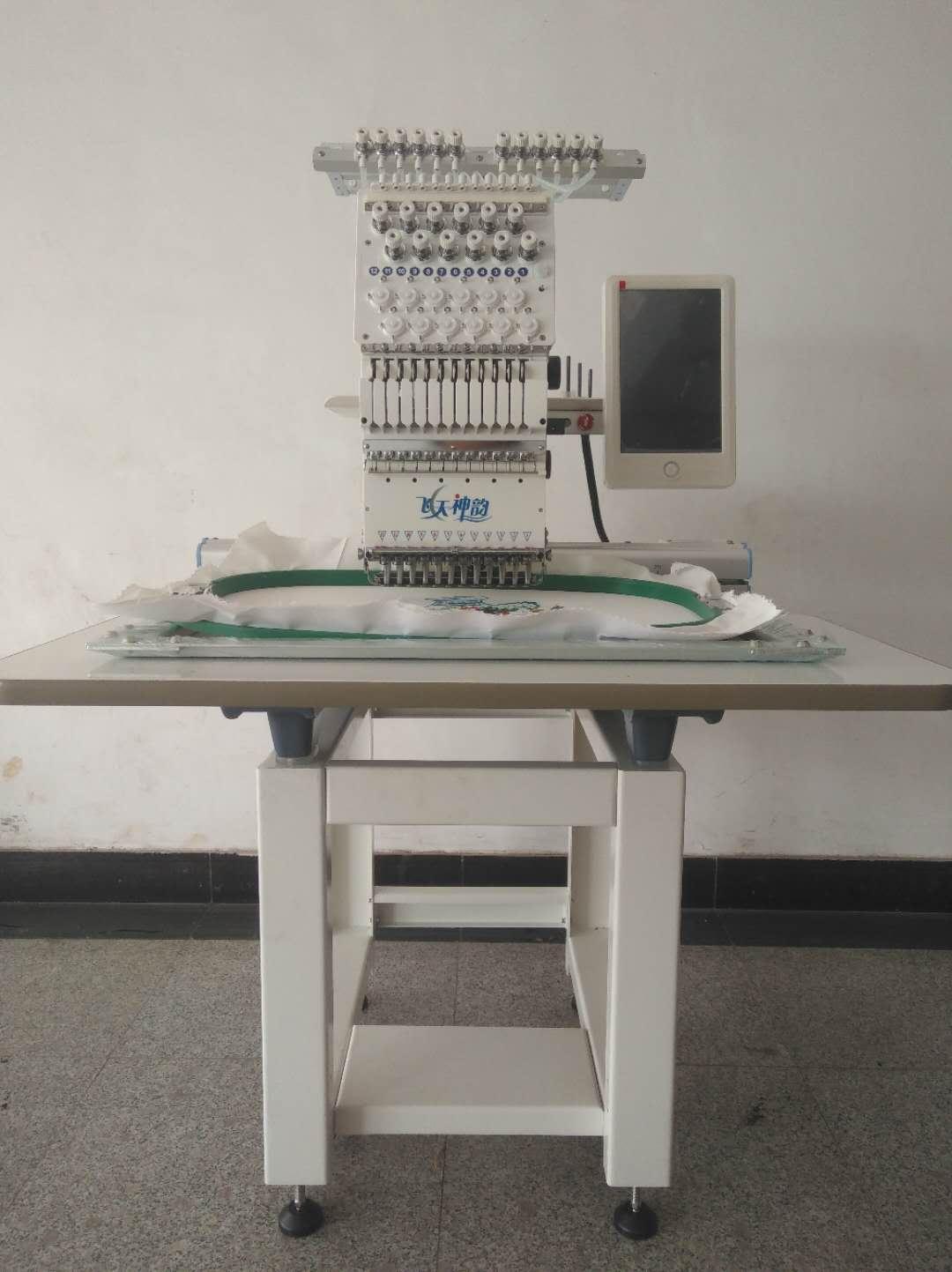 数码绣花机