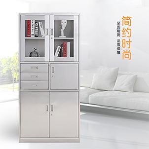 不锈钢文件柜