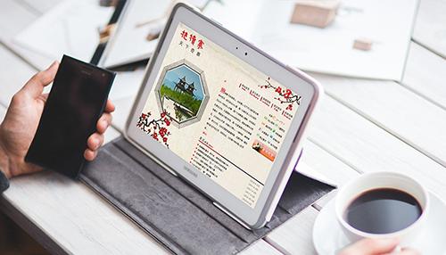 旅游景區網站設計