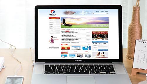 事業單位網站設計