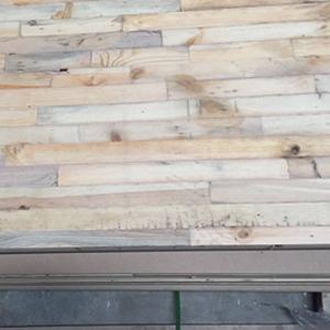 石家庄实木板