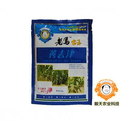 玉米除草剂