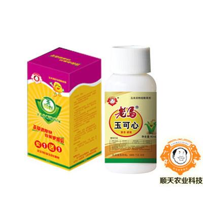 http://f1.qijishu.cn/586a99848f6543b5e8bda42a02bb4defcde4bea5/2017/cn/product/0d0a64ac-b3d1-dfd0-854d-16b5fc2fdd0d.jpg