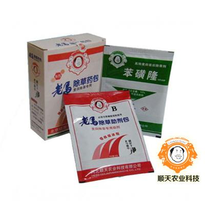 http://f1.qijishu.cn/586a99848f6543b5e8bda42a02bb4defcde4bea5/2017/cn/product/73f08faf-820a-245c-2fda-bd5c9e205b2f.jpg