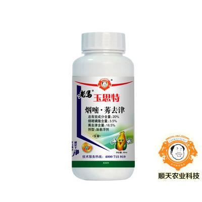 http://f1.qijishu.cn/586a99848f6543b5e8bda42a02bb4defcde4bea5/2017/cn/product/bba4dde8-0b1d-0260-7137-42b4534e4e18.jpg
