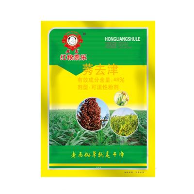 高粱黍子田除草剂