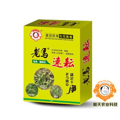 北京小麦田除草剂