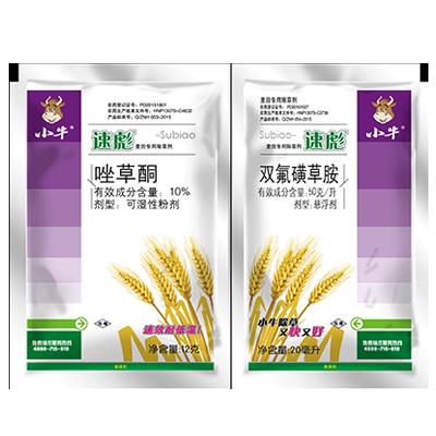 石家庄小麦专用除草剂的特点