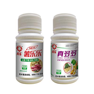 植物调节剂