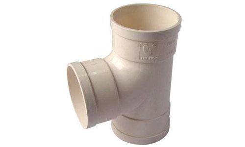 PVC三通管件