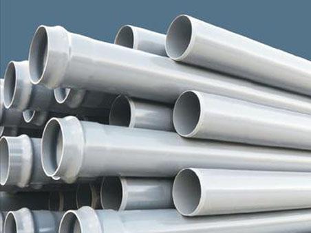 唐山PVC管材管件
