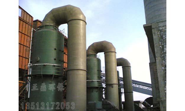 湿式脱硫除尘设备