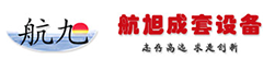 石家莊蝴蝶app下载最新版成套設備有限公司