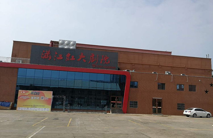 江西赣州满江红大剧院木地板