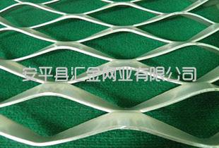 铝板拉伸网